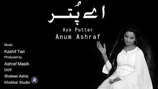 Aye Puttar II Anum Ashraf II Khokhar Studio