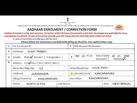 Aadhaar Enrolment form fill up || Briefly explained in Hindi