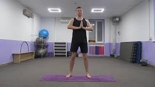Тренируем тело внимания эфирное тело в Цигун