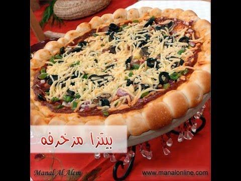 طريقة عمل البيتزا - مطبخ منال العالم