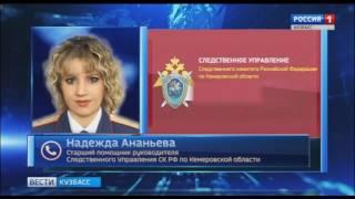 Появилось видео с места убийства кемеровского бизнесмена