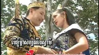 Kboan Kakey - Samouth & Sothea