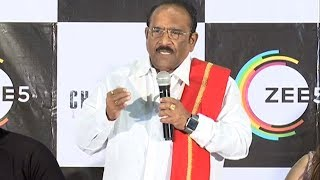 Paruchuri Gopala Krishna Speech at Chadarangam  | Chadarangam Webseries Screening