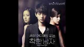 01. 사랑은 눈꽃처럼타이틀 - 김준수 (XIA Junsu) OST  차칸남자 Part 1