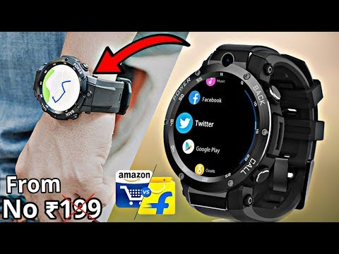Hi Tech Futuristic Smart Watch Amazon Gadgets🌿Don,t Buy Any Smart Watch Without Watching This Video