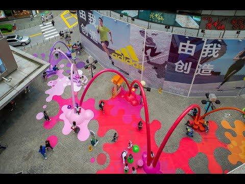 Creative public space in Shanghai, China