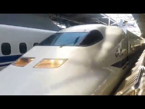 Shinkansen - Tren en Japón
