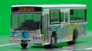 八風バス 1216号車 いすゞキュービック ザ・バスコレクション ローカル路線バス乗り継ぎの旅