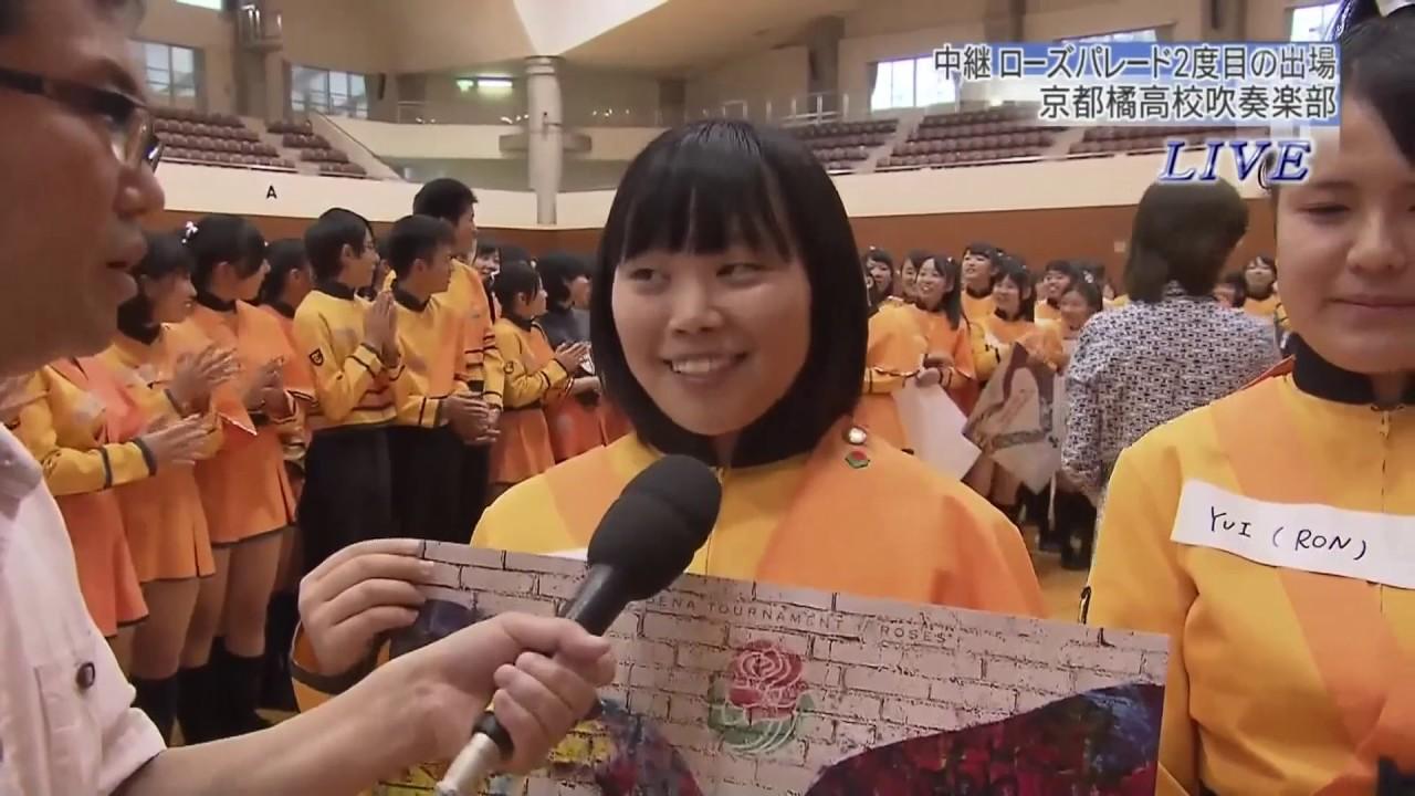 京都橘高校吹奏楽部
