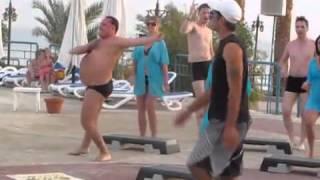 Разминка русских туристов в Египте(dancing, funny, русские, египет, танцы, прикол, смешно, ржачно, пузатый., 2013-03-12T07:16:25.000Z)