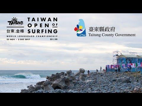 Taiwan Open of Surf | World Longboard Championship | FINAL DAY