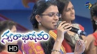 Jaya Jaya Priya Bharatha Song | Pranavi Performance | Swarabhishekam |11th Sept 2016|  ETV Telugu