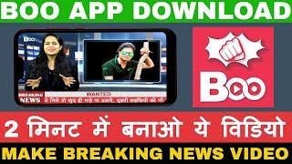 BOO App || BOO APP Download || Boo App 2019 || Boo - Video Status Maker App 2019