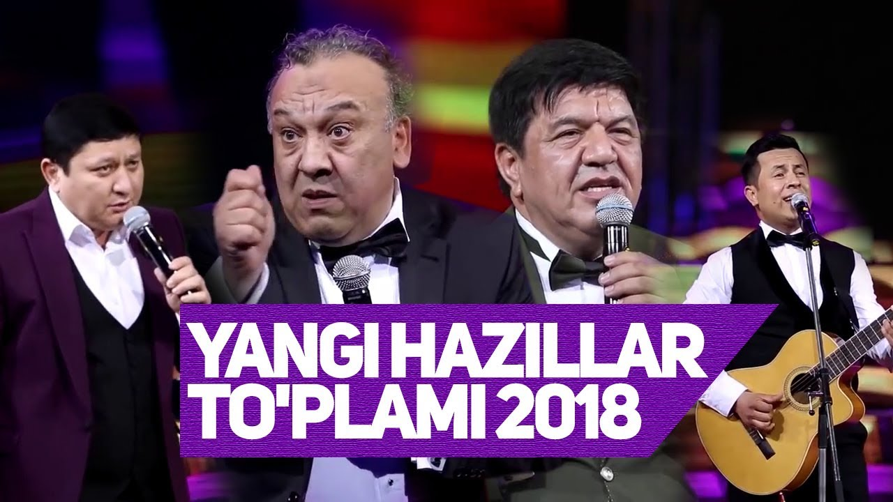 Mirzabek Xolmedov & Avaz Oxun & Zokir Ochildiyev & Olim Aka - Yangi hazillar to'pla