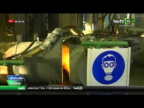 บรรลุข้อตกลงนิวเคลียร์อิหร่าน | 15-07-58 | เช้าข่าวชัดโซเชียล | ThairathTV