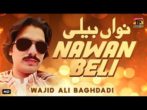 Download Nawan Belli | Wajid Ali Baghdadi | Latest Punjabi and Saraiki Song 2020 | TP Gold