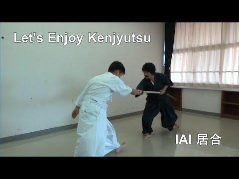 "【ENG SUB】Let's Enjoy Kenjyutsu ""Draw your sword, IAI trainning"""