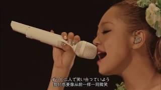 西野カナ 私たち (Kanayan Tour 2012 ~Arena~)