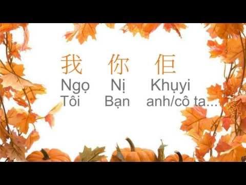 Tự học tiếng Quảng Đông cơ bản 01
