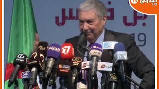 علي بن فليس  سأفتح قلبي للجزائريين من أجل إيجاد الحلول و بناء الثقة