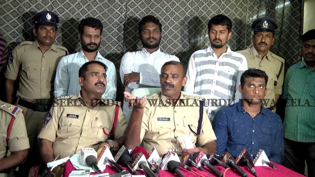 POLICE PRESS MEET ON KSS TOURS AND TRAVELS SCAM by Waseela Urdu Tv