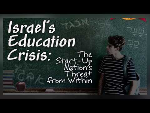 Israel's Education Crisis - Prof. Dan Ben-David