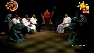 Hiru Abhiwandana - Nopenena Lokaya - 2013-09-19 - Katharagama Deviyan Jeewamanda?