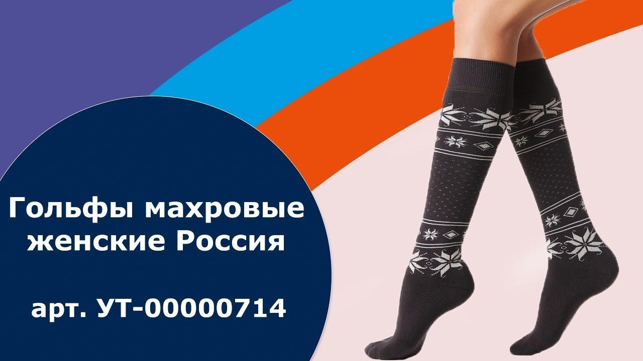 Большой ассортимент женских халатов (махровых, велюровых, вафельных) в интернет-магазине с доставкой по москве и всей россии.