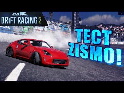 ТЕСТ ZISMO ИЗ СОБЫТИЯ!!! [CarX Drift Racing 2]