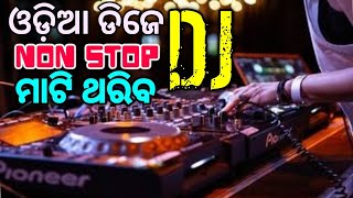 Exclusive Odia New Dj Songs Super Hit Bobal Mix 2021