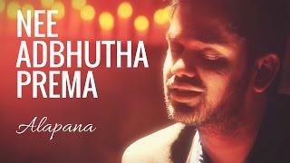 Nee Adbhutha Prema (Alapana) - Prabhu Pammi