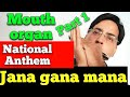Mouth Organ Lesson / Jana Gana Mana/ National Anthem Mouth Organ Lesson For Beginners