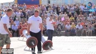 Стронгмены в Минске - Minsk Open Cup 2014 - краткий репортаж (вкусный как молоко матери)