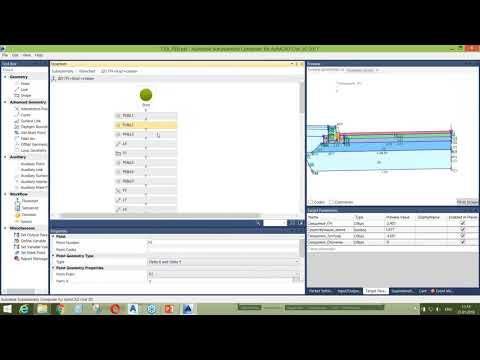 Проектирование автомобильных дорог с помощью AutoCAD Civil 3D и Subassembly Composer