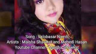 Valobasar Namti | Maisha Shawkat and Mehedi Hasan