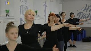 Студия балета для взрослых во Львове