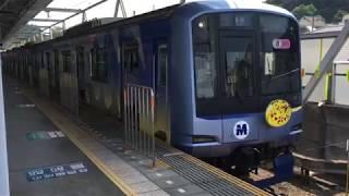 横浜高速鉄道Y500系Y515F「ピカチュウ大量発生チュウ!ラッピングトレイン」多摩川発車