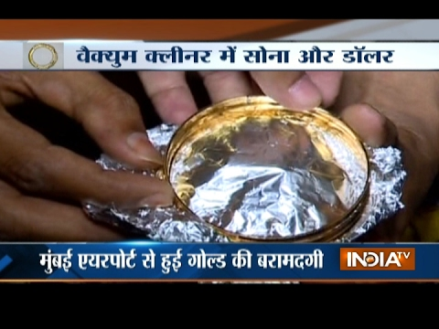 Mumbai Police arrest man smuggling white gold in vaccum cleaner from airport