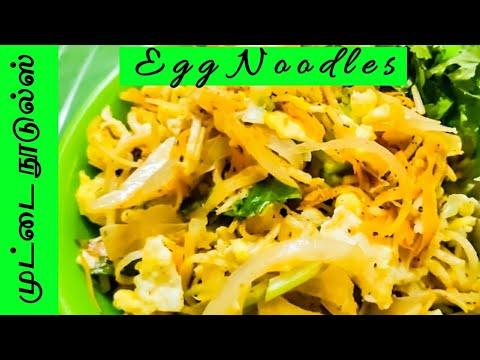 egg-noodles-/-egg-noodles-recipe