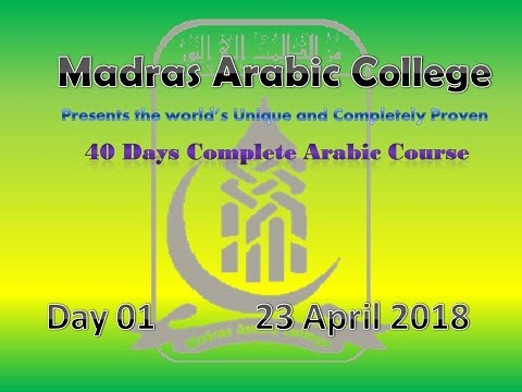 40 Days Complete Arabic Language Course Day 01
