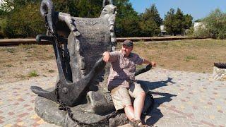 В Крым как в сказку) , г. Саки ,минеральный источник Саксония, парк и многое другое )