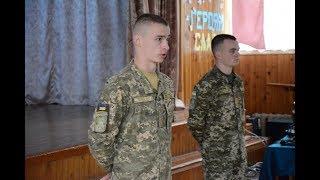 Майбутні офіцери дають уроки мужності для львівських школярів