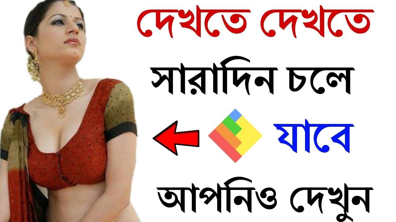 bengali video chat