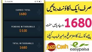 Make Money online in Pakistan, Jazzcash Easypaisa, Payment proof, Earning Website