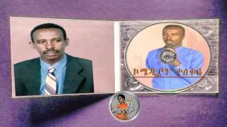 Comedy - Comedian Tesfaye Kassa's Collection የተስፋዬ ካሳ ቀልዶች ስብስብ