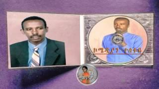Comedy - Comedian Tesfaye Kassa's Collection የተስፋዬ ካሳ ቀልዶች ስብስብ
