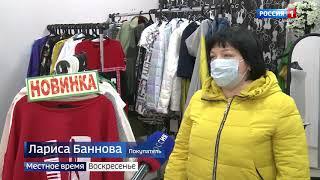 В Самарской области начали открываться рестораны и кафе
