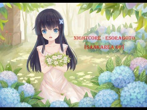 Nightcore - Sankarea OP [Esoragoto] Nano.RIPE (Lyrics)