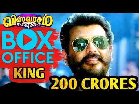 VISWASAM ENTERS 200 Crores ! வரலாற்று சாதனை படைத்த அஜித் ! Viswasam BoxOffice Collection ! Ajith