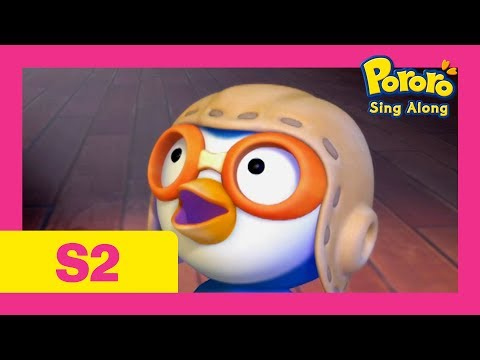 [Pororo Singalong S2] #04 Hahaha Hohoho (Lyrics) | Nursery Rhymes | Kids Animation | Pororo